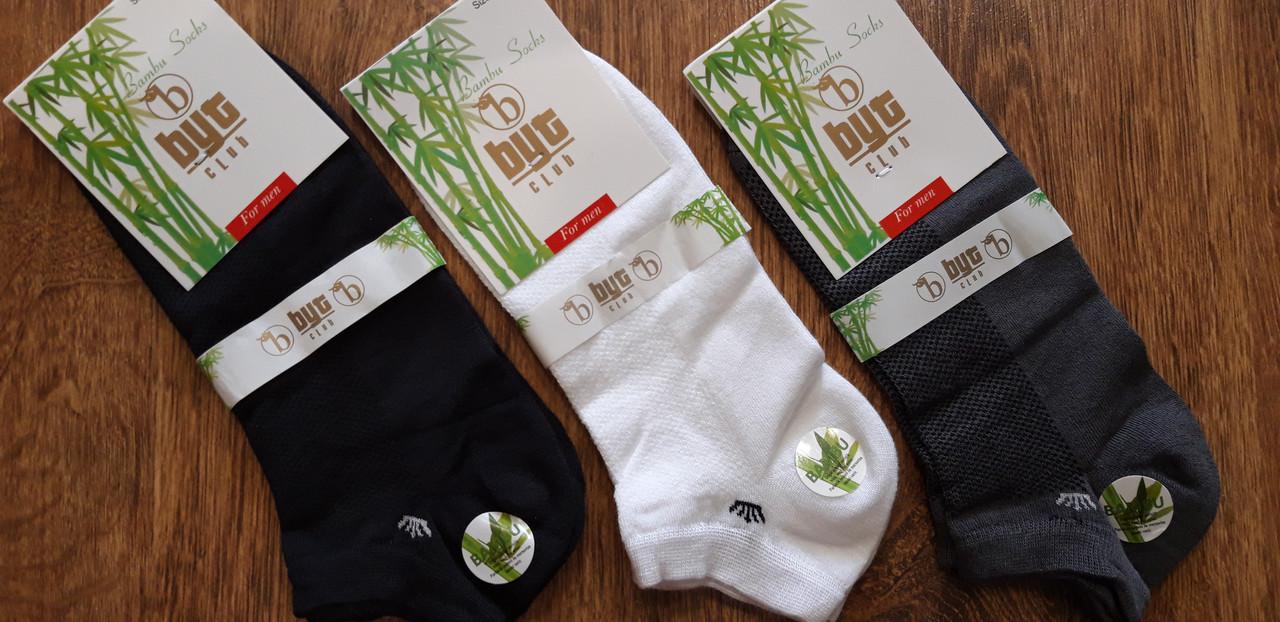 """Чоловічі бамбукові короткі шкарпетки,сітка """"Byt club"""" 40-44"""