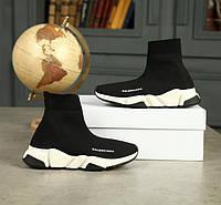 Женские/мужские демисезонные кроссовки модные Balenciaga Speed Trainer Black White (реплика)