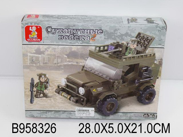 Конструктор Сухопутные войска M38-B0299 SLUBAN
