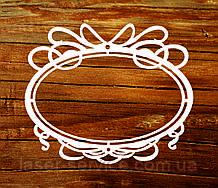 Вензель свадебный,рамка,герб,монограмма