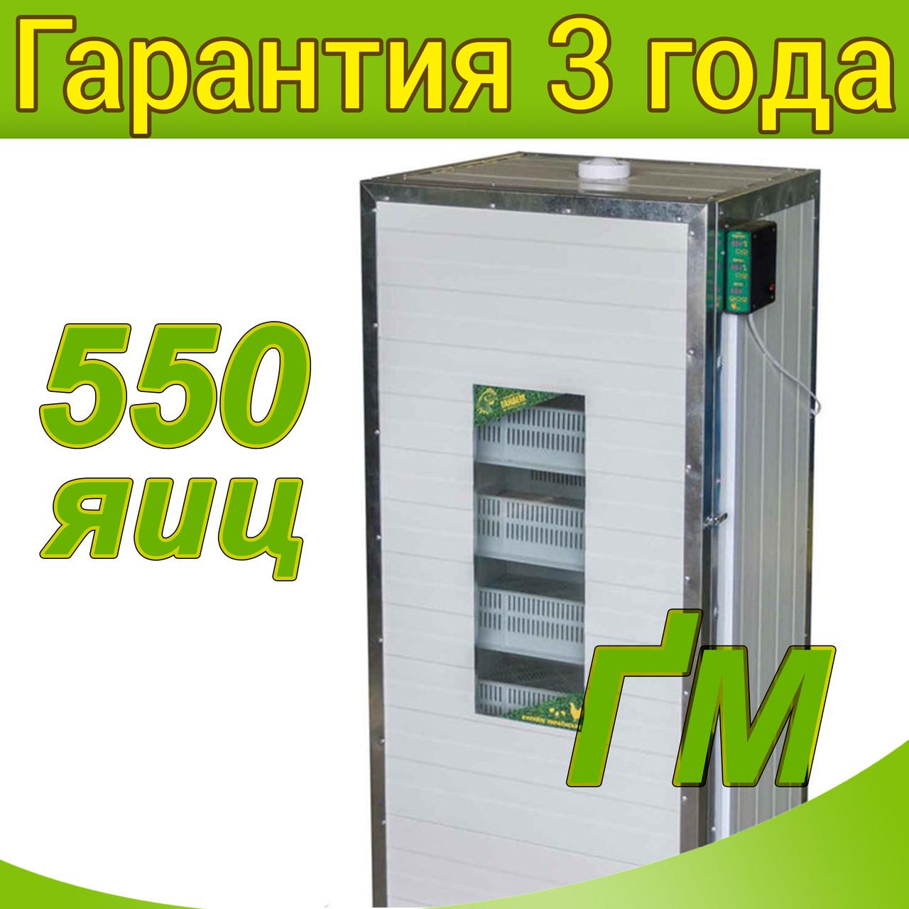 Инкубатор промышленный выводной Тандем-550