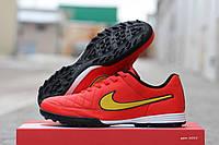 Мужские сороконожки красные Nike Tiempo 8035