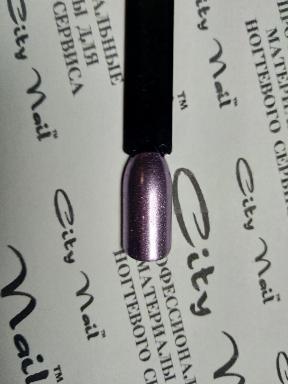 Втирка зеркальная для дизайна ногтей сиреневая