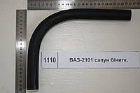 Патрубок радиатора Ваз 2101 сапун  (Профессиональная серия NIRTI Professional EPDM) 1014056
