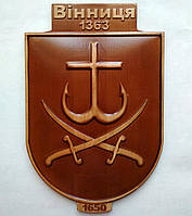 Резной герб из дерева города Винница 200х295х18 мм