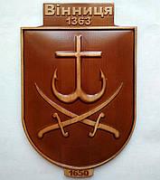 Різьблений герб з дерева міста Вінниця 200х295х18 мм