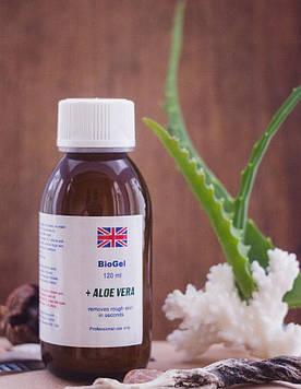 Біо гель для педикюру, манікюру на основі фруктових кислот BioGel, 120 мл