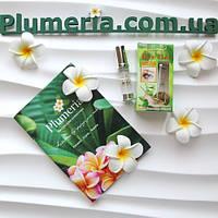 Тайский гель для кожи вокруг глаз Royal Thai Herb с муцином улитки Snail Secretion Filtrate 15 мл