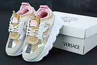 Кроссовки Versace Chain Reaction женские, бело-розовые, в стиле Версаче Чейн Реакшин, замша, код KD-11898.