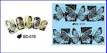 """Наклейки для ногтей """"Бабочки"""" BD-019"""