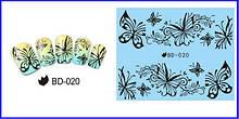 """Наклейки для ногтей """"Бабочки"""" BD-020"""
