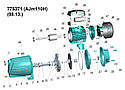 Насос центробежный самовсасывающий 1.1кВт Hmax 60м Qmax 60л/мин LEO 3.0 (775371), фото 3