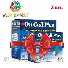 Тест-смужки On Call Plus 50 2 упаковки