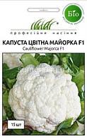Семена капуста цветная Майорка F-1 (Экологически чистый продукт)