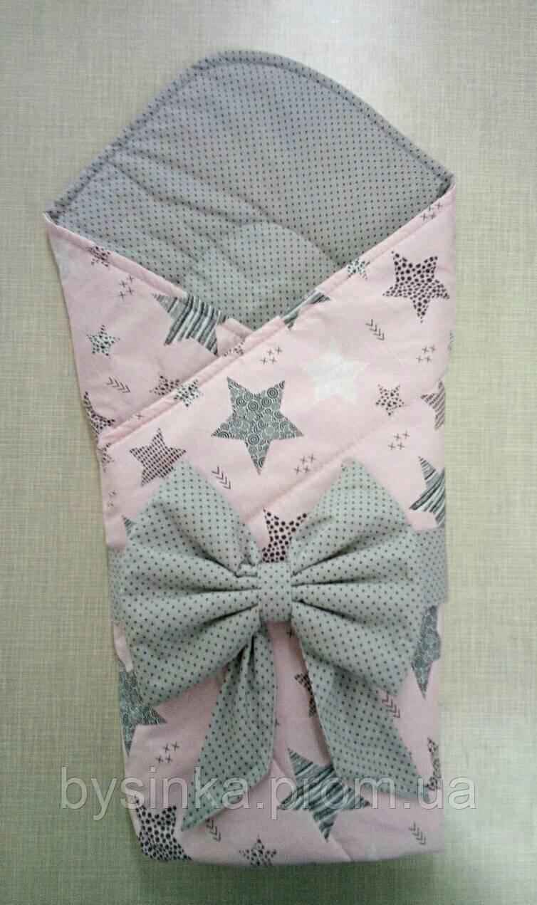"""Конверт-одеяло на выписку новорожденного, трансформер- """"Звездочки"""""""