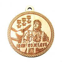 Фото  печать на медалях