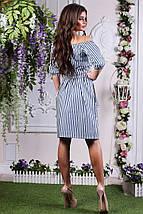 """Джинсовое летнее платье прямого кроя """"Eroina"""" с оголенными плечами (2 цвета), фото 3"""