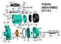 """Насос центробежный 1.5кВт Hmax 22м Qmax 500л/мин 2"""" LEO 3.0 (775279), фото 3"""