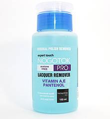 Жидкость для снятия лака без ацетона Ноготок с помпой 150мл