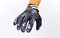 Мотоперчатки текстильные с закрытыми пальцами FOX  (р-р M-XL, черный-белый)