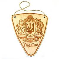 Авто подвеска - Герб Украины .