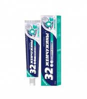 Паста зубная Свежее дыхание 32 Жемчужины 100 г.