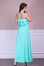 """Длинное летнее платье-сарафан """"MILKON"""" с воланами (3 цвета), фото 3"""