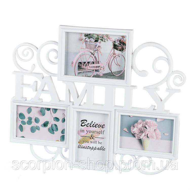 "Фотоколлаж ""Family"" (47.2x38x2 см) на 4 фото (218I)"