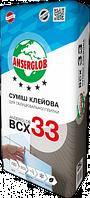 ПК Anserglob смесь ВСХ-33 25кг для плитки зима клеевая д/облицовки