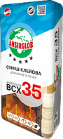 ПК Anserglob смесь ВСХ-35 25кг клеевая
