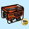 Генератор бензиновый VITALS Master EST 2.5b (2.5 кВт)