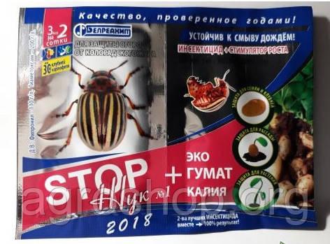 Инсектицид Стоп Жук 3 мл. + Эко гумат калия 10 мл.