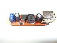USB Понижающий преобразователь DC-DC 6-40 В до 5В 3А/модуль питания в авто