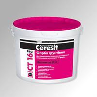 Грунтующая краска Ceresit CT 16 Pro
