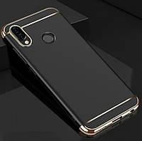 Чехол с золотыми вставками для Xiaomi Redmi Note 7 (2 Цвета)