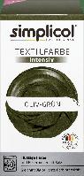 Текстильная краска Simplicol Intensiv Oliv- Grün, 150мл+400г
