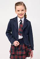 Жакет школьный синий трикотажный