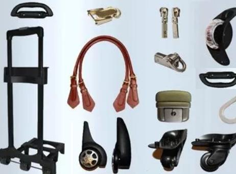 Фурнітура для ремонту валіз та сумок