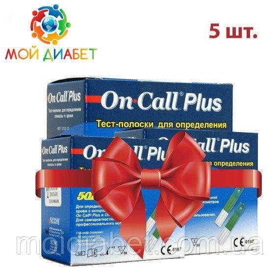 Тест-смужки On Call Plus 50 5 упаковок