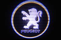 Подсветка дверей авто / лазерная проeкция логотипа Peugeot | Пежо