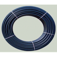 Труба ПНД  Ø63 (10атм) 5.00мм