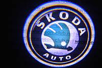 Лазерная проeкция логотипа Skoda | Шкода