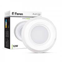 LED Светильник встр. стекло FERON AL2110 12W 960Lm 5000K круг 160*40mm