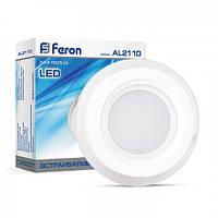 LED Светильник встр. стекло FERON AL2110 20W 1600Lm 6400K круг 200*36mm