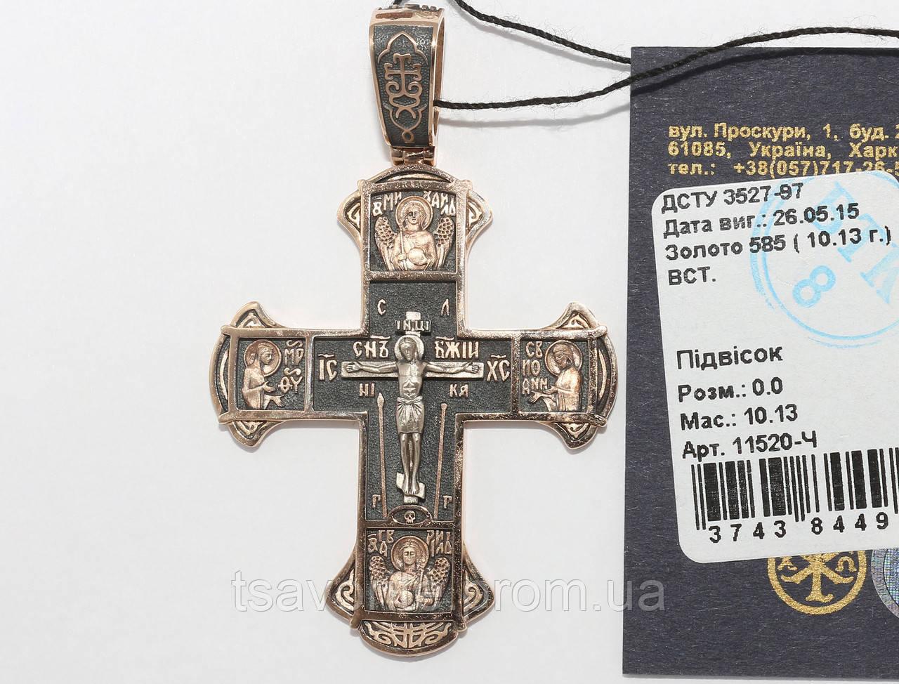 """Золотой крестик """"Возрождение"""" 11520-Ч"""