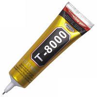 Клей силиконовый T-8000, прозрачный, 50ml, в тюбике с дозатором