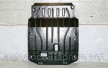 Захист картера двигуна Suzuki Grand Vitara 2005-