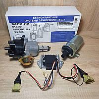 БСЗ (бесконтактная система зажигания)  с датчиком Холла ЗМЗ 402 4215 Газель Волга Рута РАФ полный комплект