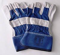 Комбинированные спилковые перчатки Trident Doker