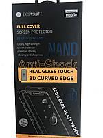 Защитное стекло  iPhone 7/8 Plus  3D White  Flexible